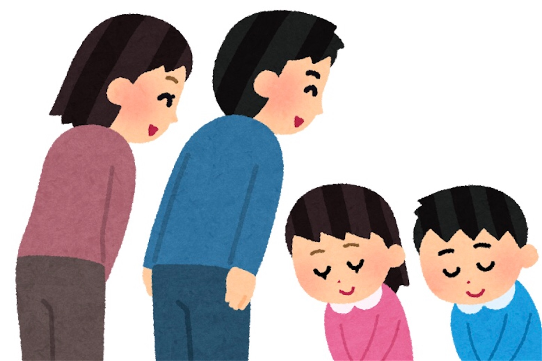 f:id:yamatono11:20201021180837j:image