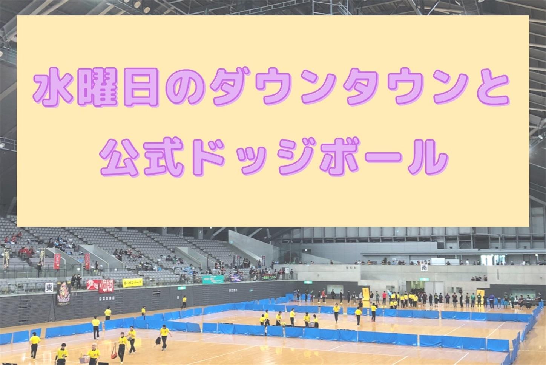 f:id:yamatono11:20201029163501j:image