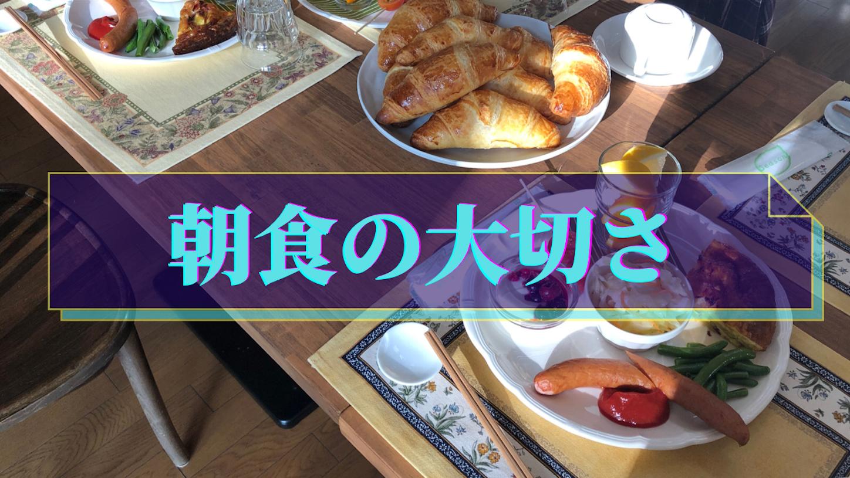 f:id:yamatono11:20201113162514p:image
