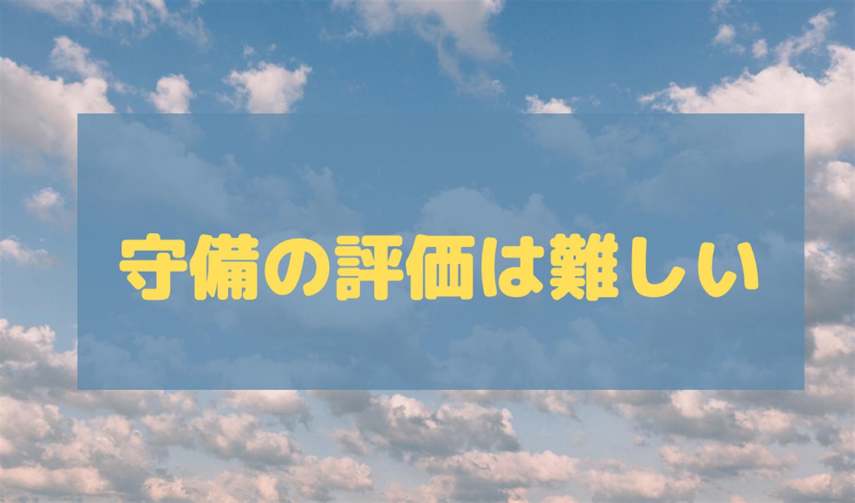 f:id:yamatono11:20201116102441p:image