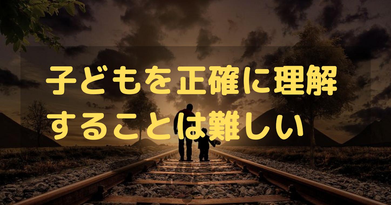 f:id:yamatono11:20201119161411p:image