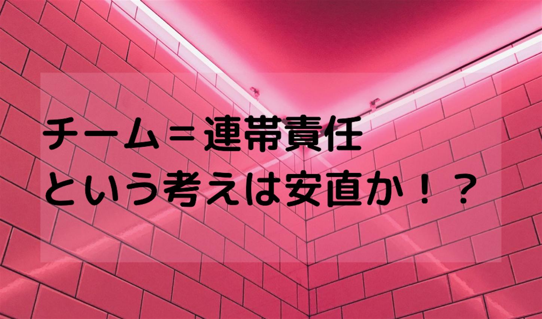 f:id:yamatono11:20201120165038p:image