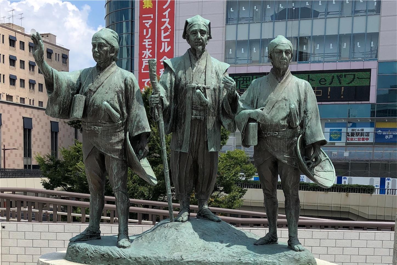 f:id:yamatono11:20201124122940j:image