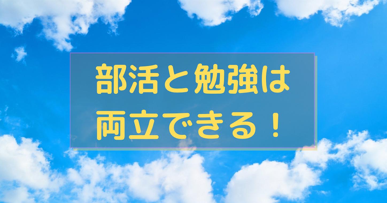 f:id:yamatono11:20201130101947p:image