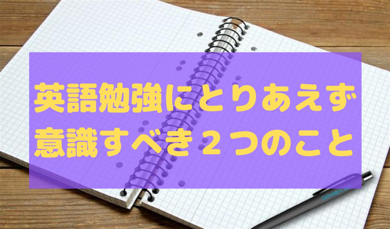f:id:yamatono11:20201201155245p:image