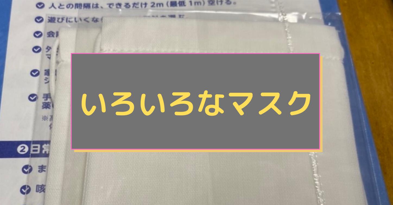 f:id:yamatono11:20201203173342p:image