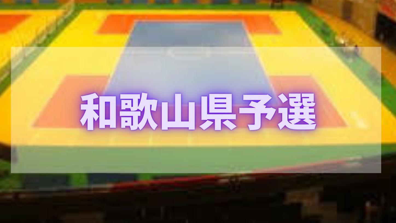 f:id:yamatono11:20210204093310p:image