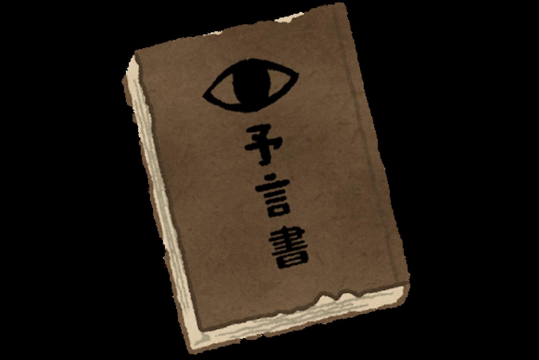 f:id:yamatono11:20210220124150p:image