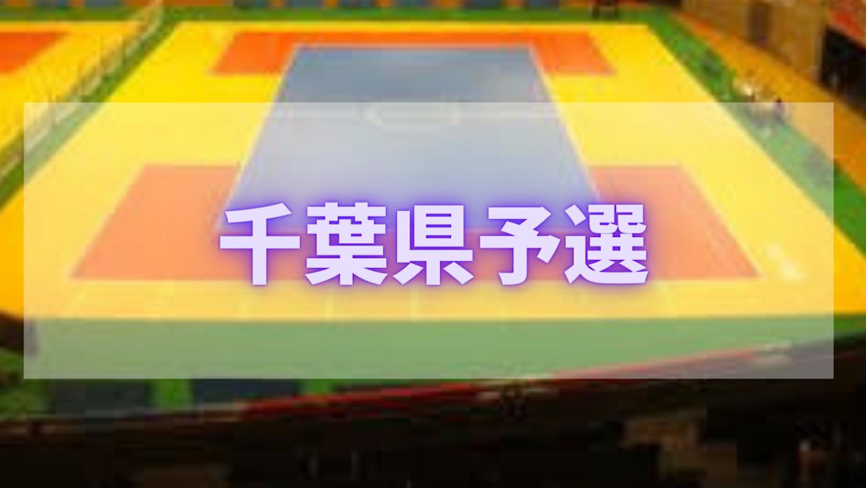 f:id:yamatono11:20210316212116p:image