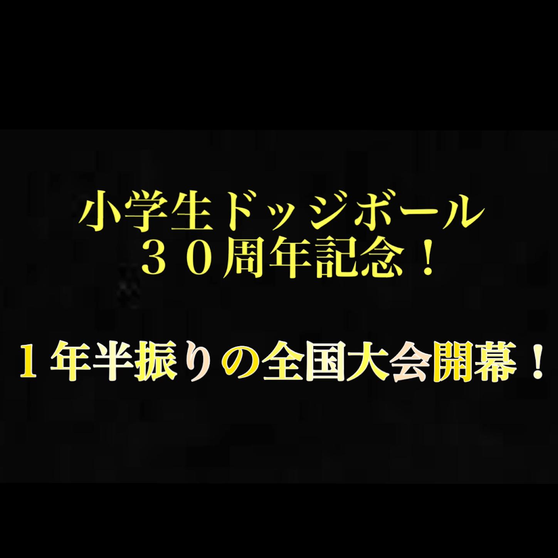 f:id:yamatono11:20210324200504p:image