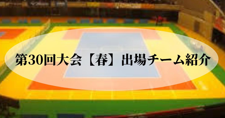 f:id:yamatono11:20210401134835p:image