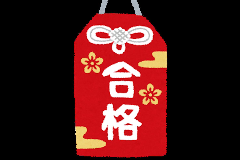 f:id:yamatono11:20210414172439p:image