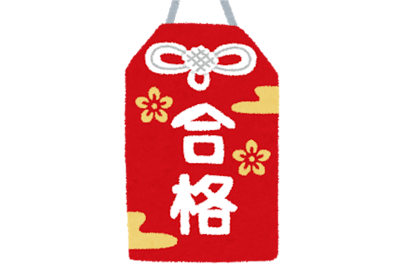 f:id:yamatono11:20210428164418p:image