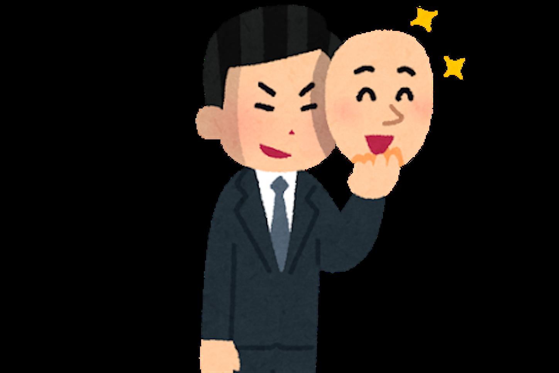 f:id:yamatono11:20210514165937p:image