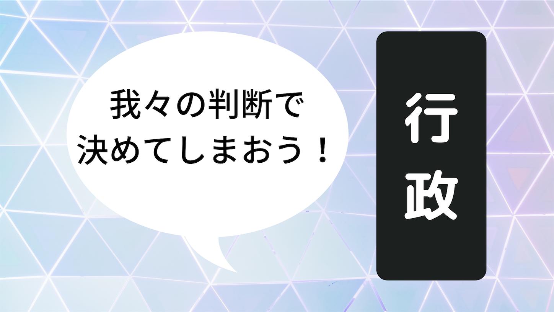 f:id:yamatono11:20210612171125p:image