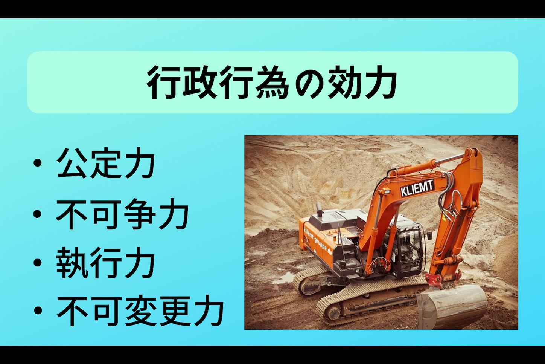 f:id:yamatono11:20210614180831p:image