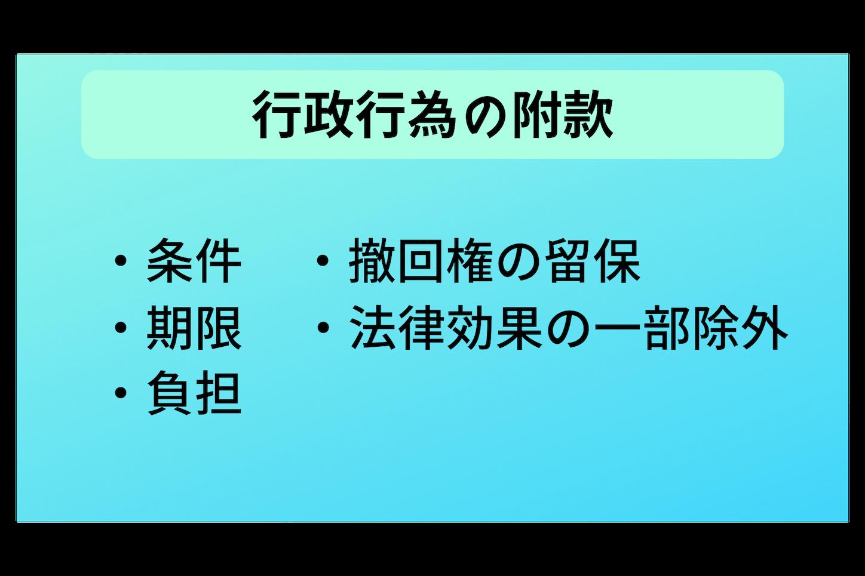 f:id:yamatono11:20210615174202p:image