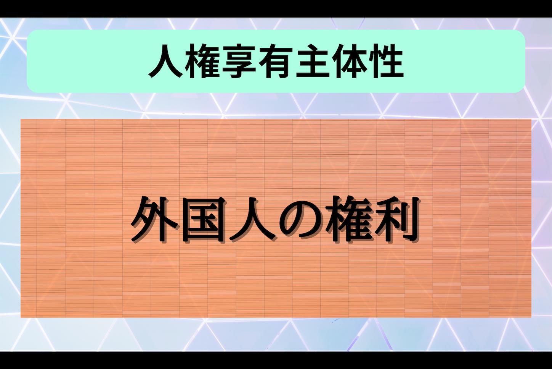 f:id:yamatono11:20210616173902p:image