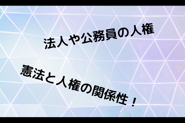 f:id:yamatono11:20210617175703p:image