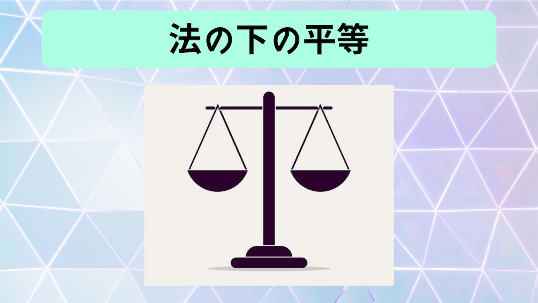 f:id:yamatono11:20210619165256p:image