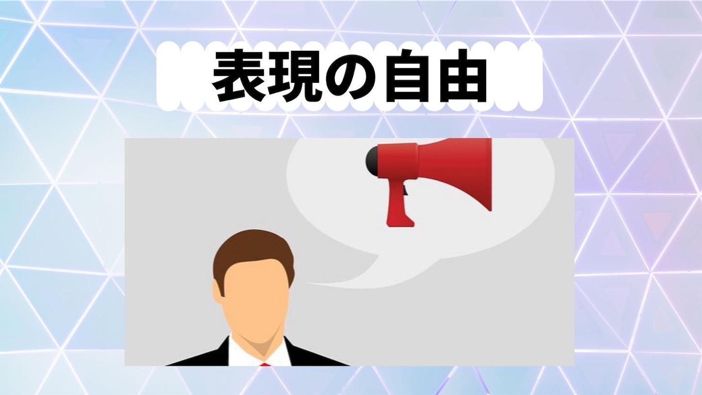 f:id:yamatono11:20210621182015j:image