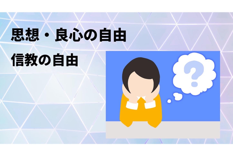 f:id:yamatono11:20210621182127j:image