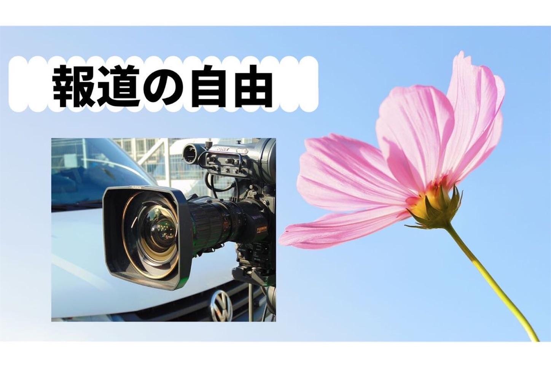 f:id:yamatono11:20210622181147j:image
