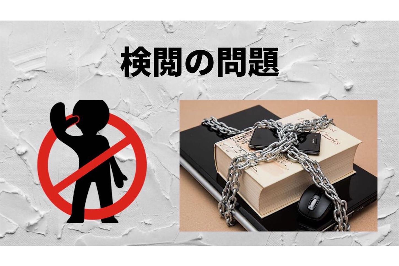 f:id:yamatono11:20210623180305j:image