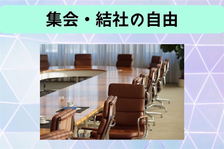f:id:yamatono11:20210624201708j:image