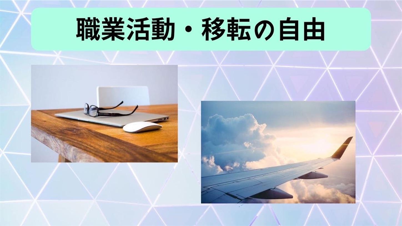 f:id:yamatono11:20210628173507j:image