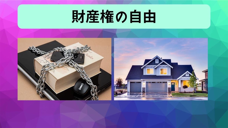 f:id:yamatono11:20210701191452j:image