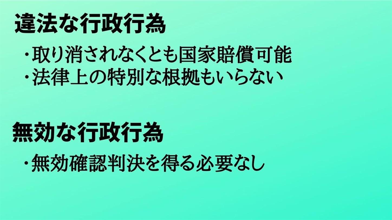 f:id:yamatono11:20210711012654j:image