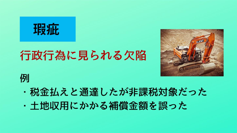 f:id:yamatono11:20210712155506p:image