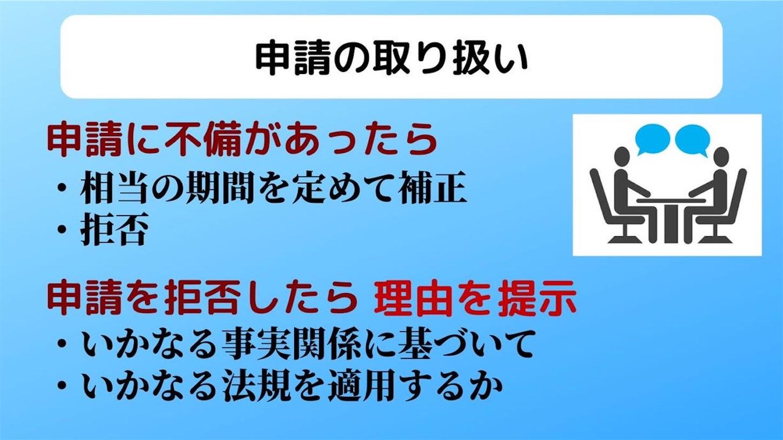 f:id:yamatono11:20210714161947j:image