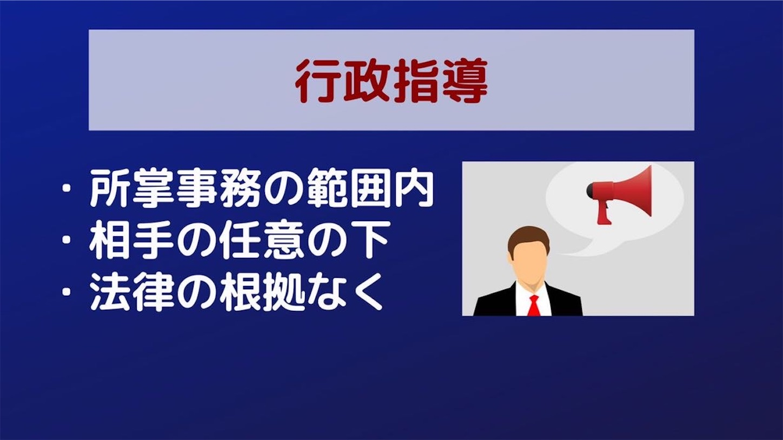f:id:yamatono11:20210717190243j:image
