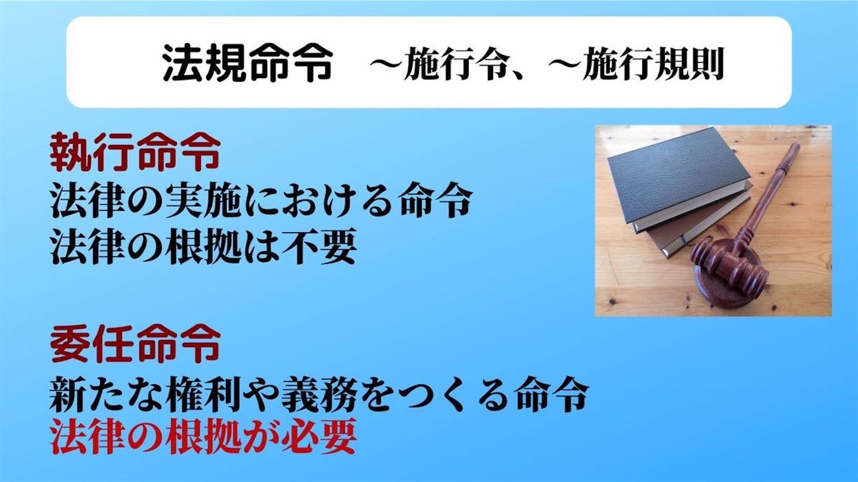 f:id:yamatono11:20210719180748j:image