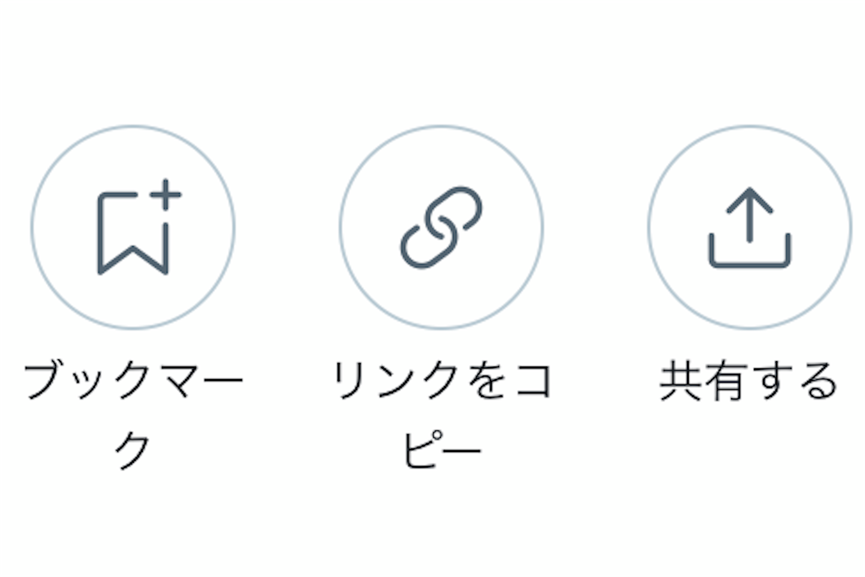 f:id:yamatono11:20210917025444p:image