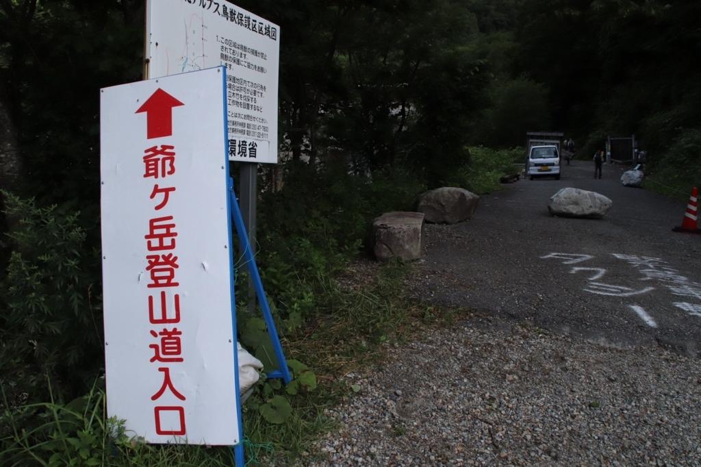f:id:yamatori0422:20180823112608j:plain