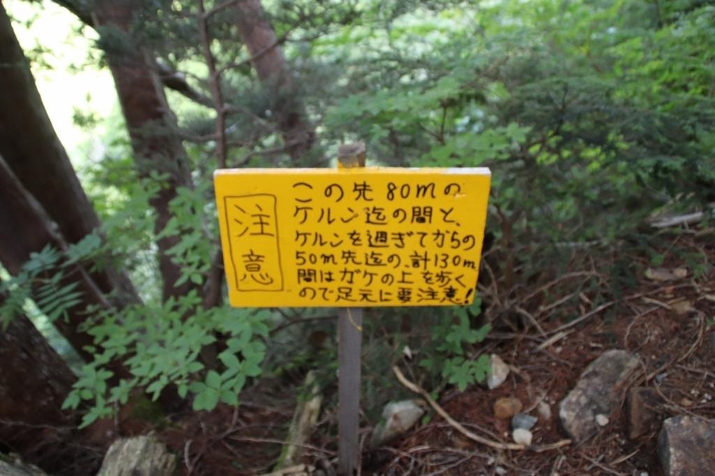 f:id:yamatori0422:20180823115301j:plain