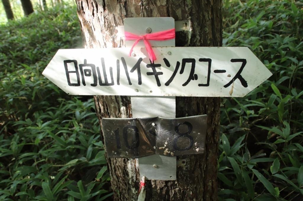 f:id:yamatori0422:20180827125908j:plain