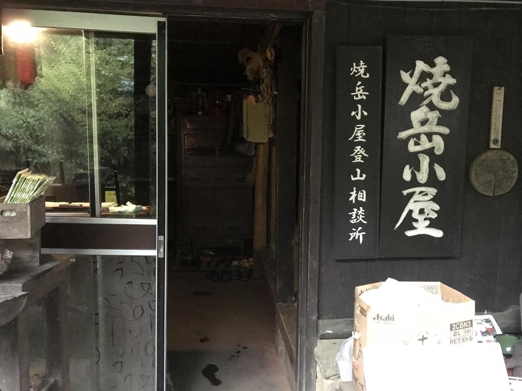 f:id:yamatori0422:20180910175224j:plain