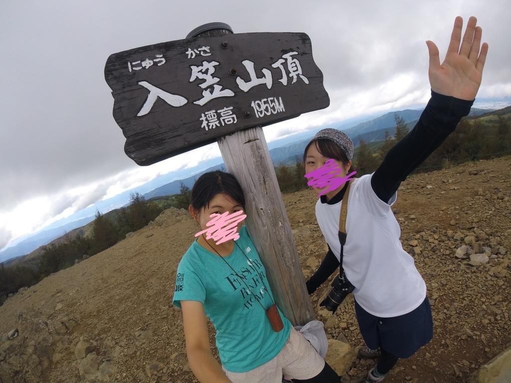 f:id:yamatori0422:20180913215318j:plain