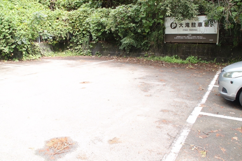 f:id:yamatori0422:20180922175139j:plain