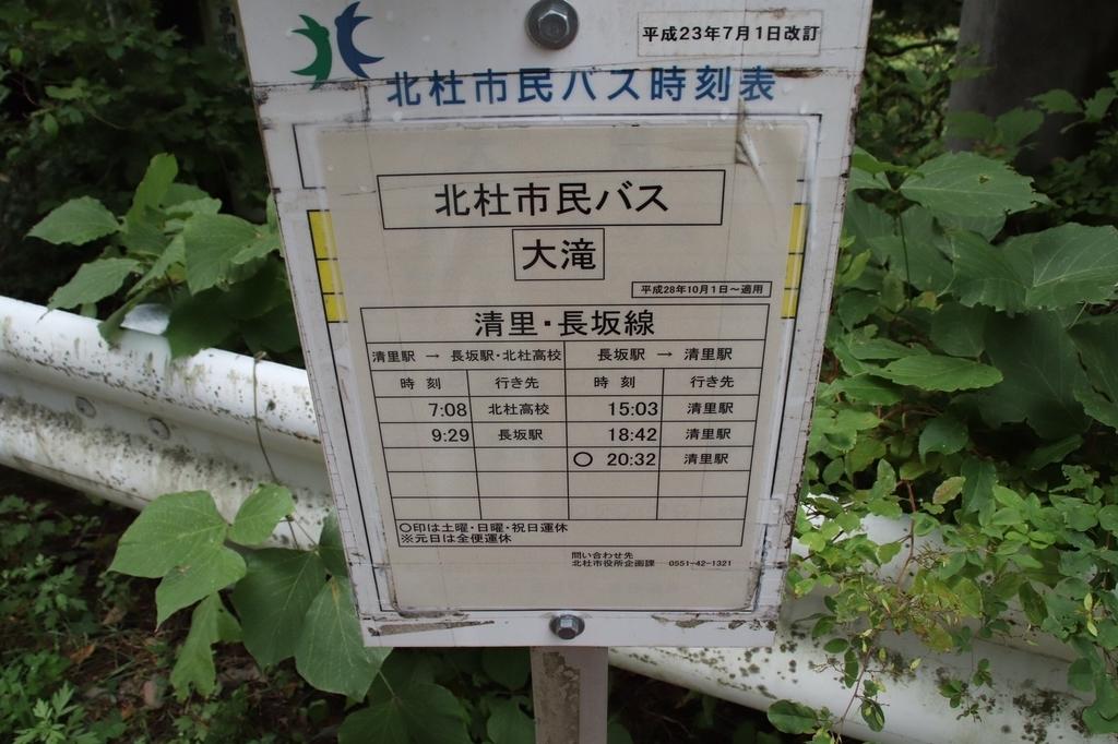 f:id:yamatori0422:20180922175218j:plain