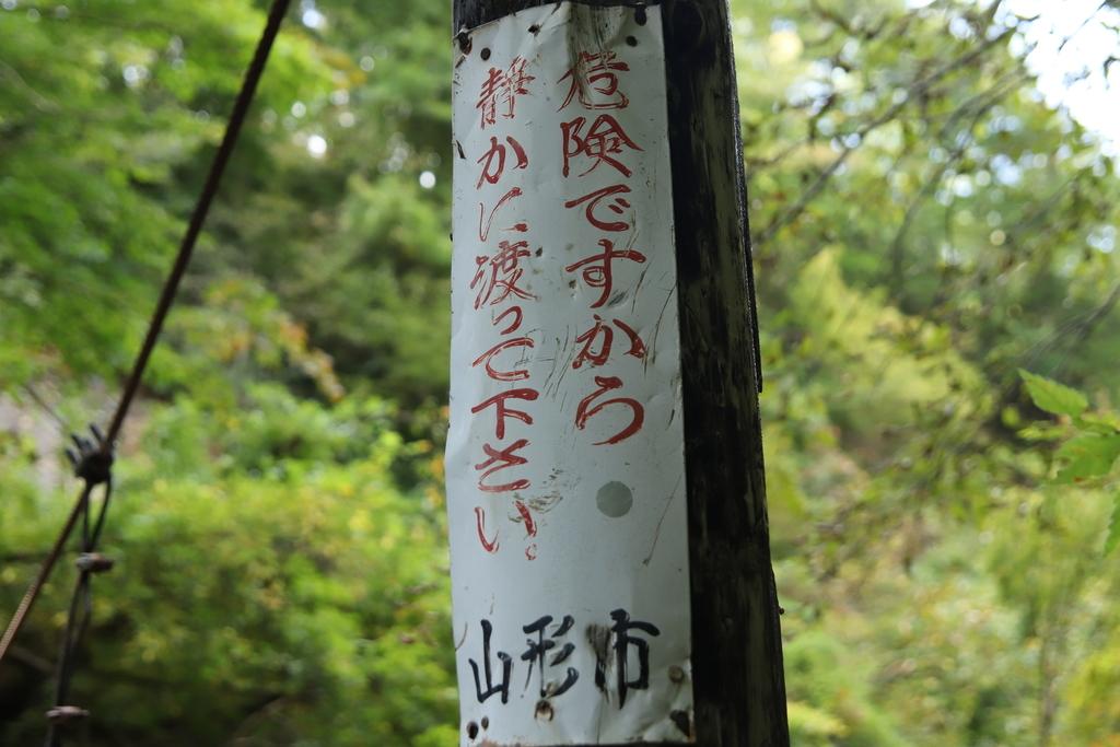 f:id:yamatori0422:20181009225033j:plain