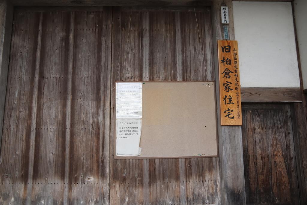 f:id:yamatori0422:20181020105335j:plain
