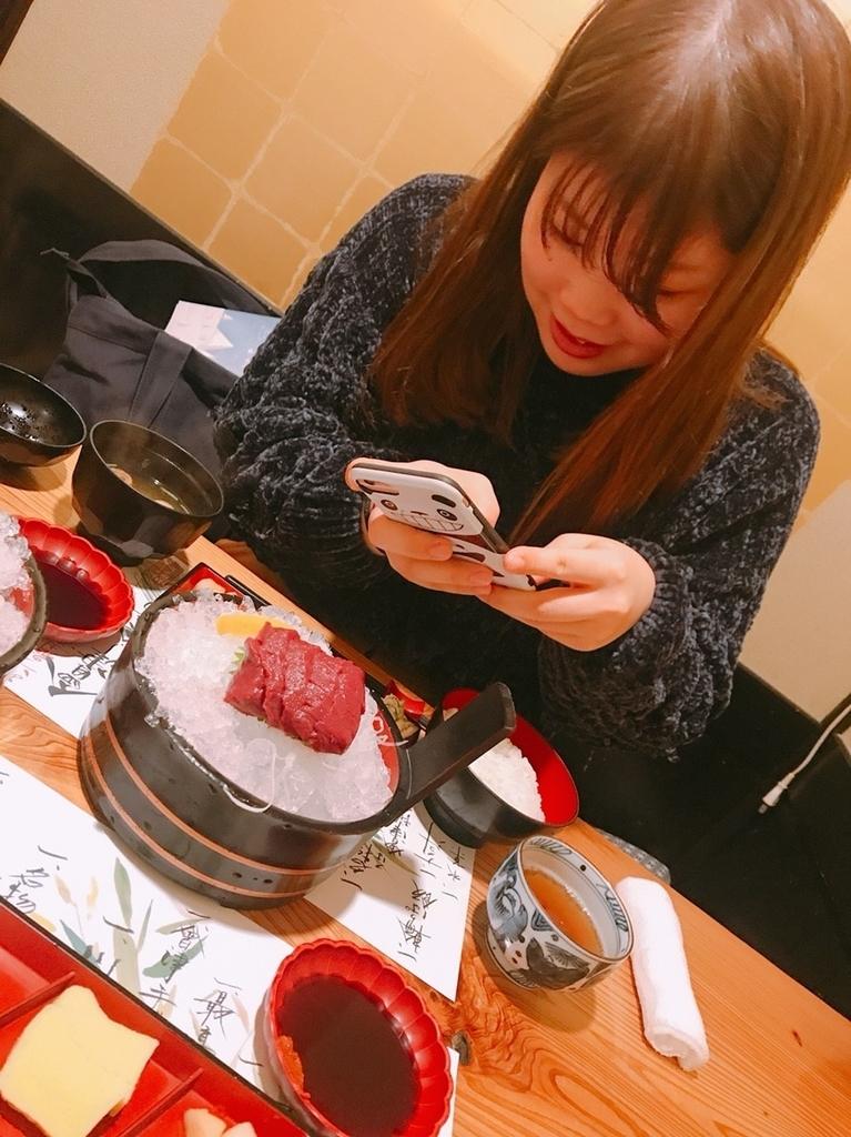 f:id:yamatori0422:20181210205811j:plain