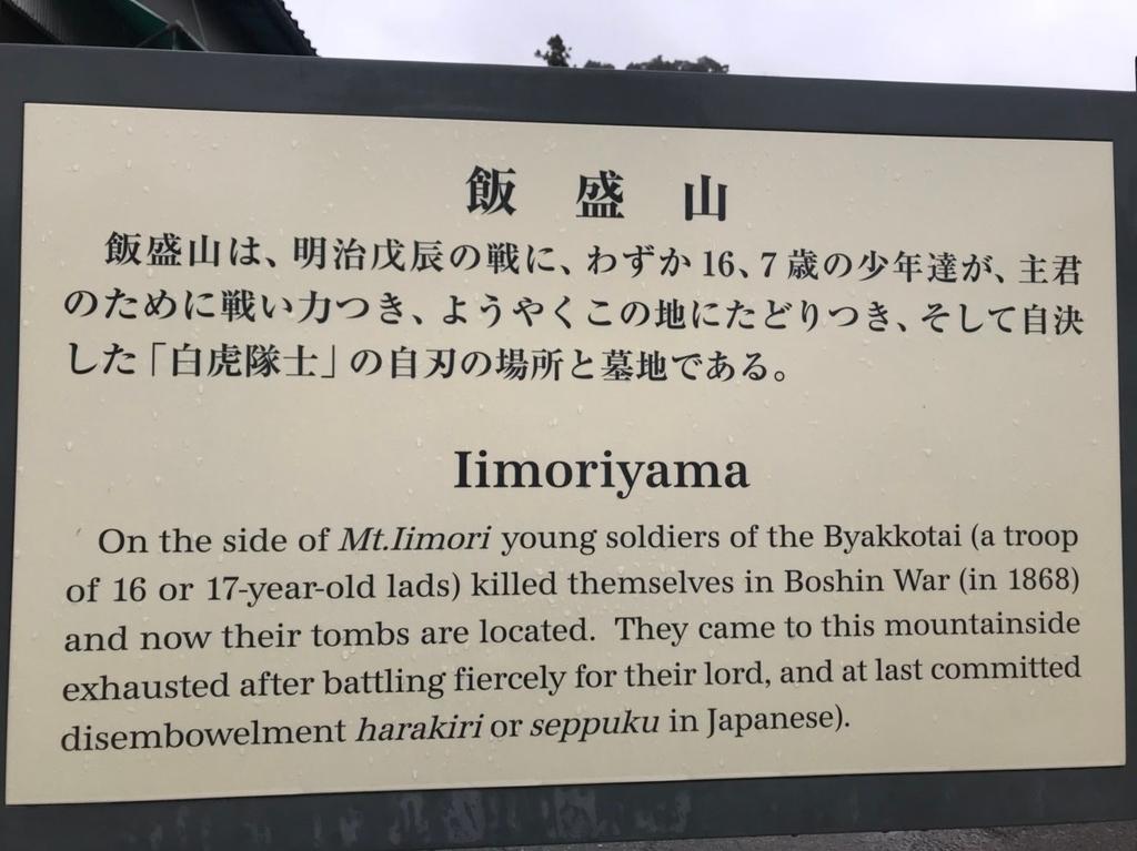 f:id:yamatori0422:20181210211917j:plain