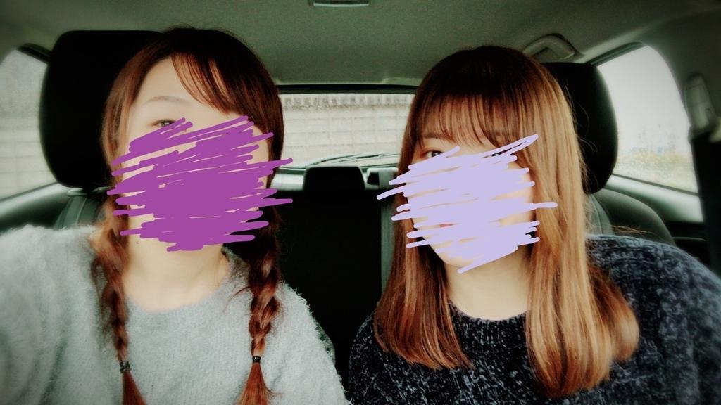 f:id:yamatori0422:20181211192622j:plain