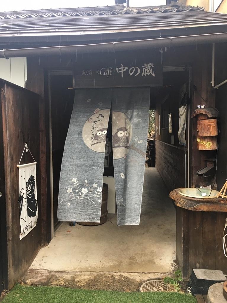 f:id:yamatori0422:20181211194913j:plain